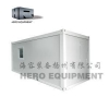 China Flat Pack Container House for sale