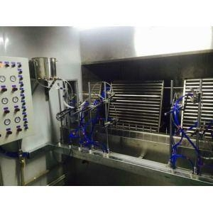 China Cosmetic Bottle Cap Automatic UV Coating Line on sale