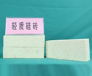 China Refractories Product  Light Silica Brick on sale