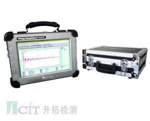 China Non destructive testing instrument for ballastless track on sale