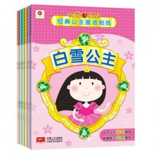 China Princess Sticker Book on sale