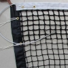 China Tennis Net With Double Layer of the Top 7 Rows for sale