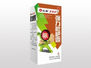 China Powerful Eriobotryae Syrup(Qiangli pipalu) on sale