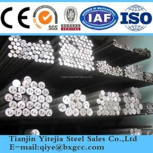 China Extruded Aluminum Bar 2A12, 5052, 6061, 6063, 6082 7075 on sale