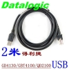 China Datalogic USB Cable for Datalogic GM4110 for sale