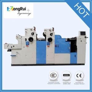 China Double Sides Exam Paper Offset Printing Machine on sale