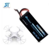 China Agricultural Plant Protection UAV Drone Lipo Battery 22.2V 8000mAh With 2S 3S 4S 5S 6S for sale