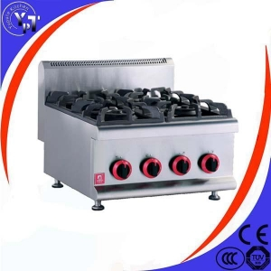 China Table Top Gas Stove on sale