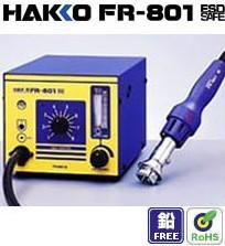 China HAKKO FR-801 hot air soldering station Stubbs on sale