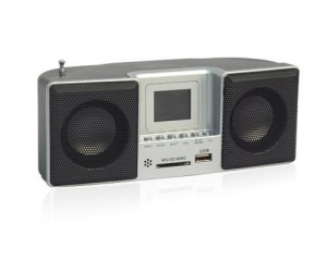 China Portable speaker CS-MP231 on sale