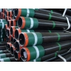 China Wireline Heat Treatment Q Series Steel Core Dril Pipe Rod Geological Casing Tubes for sale