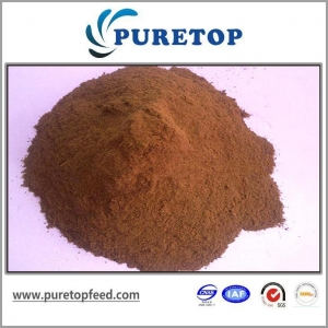 China Blood Meal Protein Powder for Animal Feed Chicken Feed and Livestock Feed with High Quality on sale