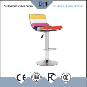 China Colorful Leather Bar Stool on sale