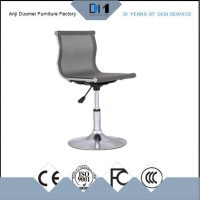 Gray Swivel Mesh Bar Stool