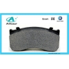 China China Enviroment Friendly Cooper-free Brake Pad For Commercial Vehicles for sale