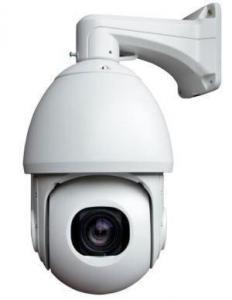 China H.265 Cloud P2p Night Vision Sony Cmos Sensor Wifi Cctv Surveillance IP PTZ Camera on sale