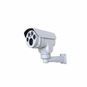China P2p Night Vision Cmos Sensor Infrared Wifi Cctv 4X Bullet Camera on sale