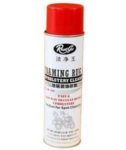 China Spray adhesive JJW-869 foaming rug&Upholstery cleaner on sale