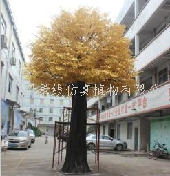 China Artificial Golden Ficus Tree on sale