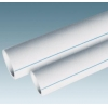 China PPR Plastic Pipe For Cold Water for sale