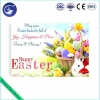 China Wholesale Printable 3D PP Lenticular Greeting Card For Easter Day for sale