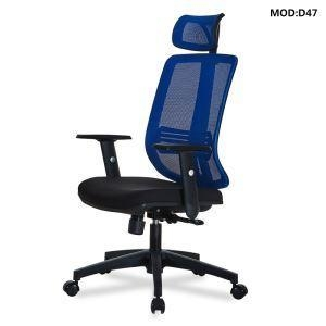 China D47 New Comfy Adjustable Executive Lumbar Support Office Chair in Commercial Office Furniture on sale