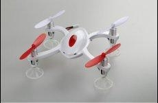 China Parrot AR Drone wifi connect 4-axis aircraft ufo ultralight consumer electronics gift aircraft on sale