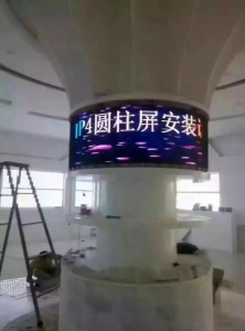 China Flexible screen display on sale