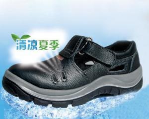 China Cold sticky rubber safety shoes HLA-006 on sale