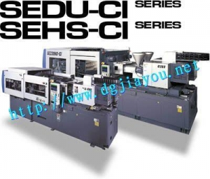 China The Sumitomo injection molding machine services 2 on sale