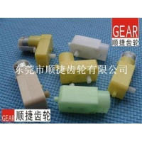 China Gear motor/gearbox Plastic gear box reduction gear box plastic toys on sale