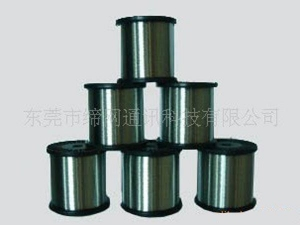 China High temperature wire with nickel plated copper wire on sale