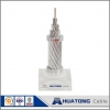 China Aluminium Conductor Alloy Reinforced ACAR ASTMB524 for sale