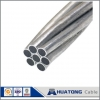 China Aluminum Clad Steel Strand Wire ACS DIN48201 for sale
