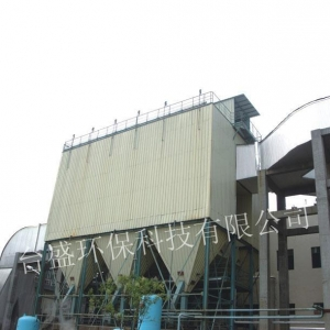 China Long bag and low pulse dust collector on sale