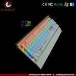 China Standard mechanical keyboard on sale