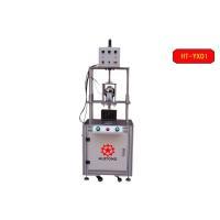 China Semi-auto fish face mask machine-HT-YX01 on sale