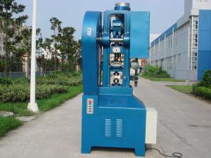 China Infant formula baby milk powder tablet press machine - on sale