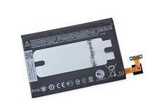 China Original OEM Battery For HTC One M9 Internal Battery 2840mAh B0PGE100 3.8V 10.87Whr on sale