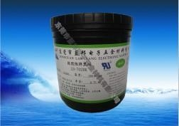China LB-702 BK Thermo Curing Solder Resist Black Ink on sale