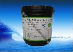 China LB-702BK-1 Thermo Curing Solder Resist Character Black Ink on sale