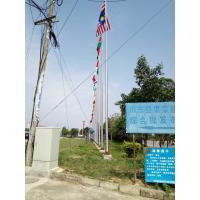Foshan Shunde border check flagpoles Guangxi Tiandong 12 meters 66 flagpoles
