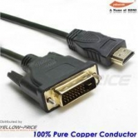 Yellow-Price High Speed HDMI to DVI Adapter Cable (6 Feet/ 1.83 Meters)