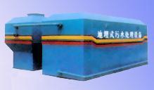 China WSZ-AO Sewage treatment equipment on sale