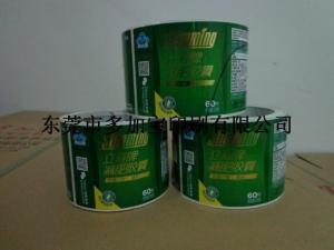 China Full gilt label printing wholesale