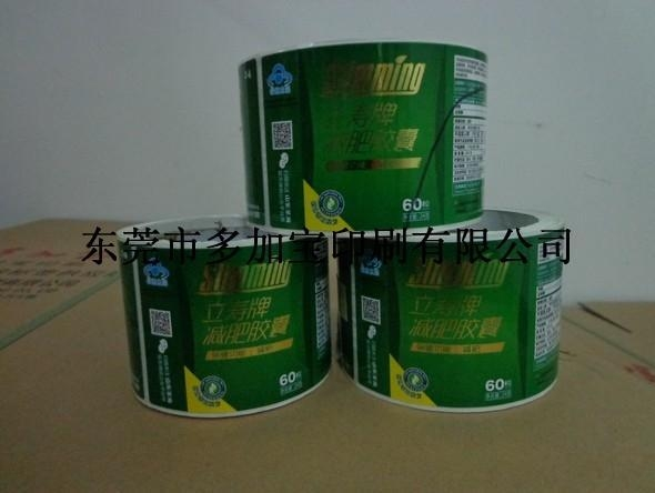 China Full gilt label printing