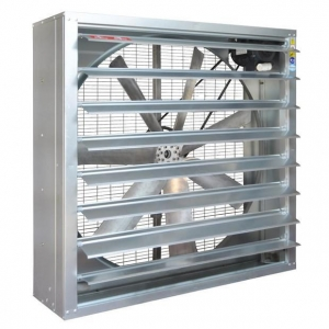 China The name of the: 7 aluminum alloy blades air cooling exhaust fan on sale