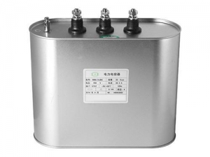 China high quality 15kvar elliptical enhanced power capacitor on sale