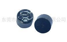 China Electromagnetic active buzzer on sale