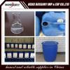 China Formic Acid 85% CAS No: 64-18-6 for sale